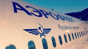 Топ-менеджер аэрофлота подозревается в мошенничестве