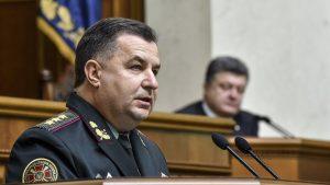 Полторак обсудил с представителями Конгресса США возможность предоставления Украине оборонного оружия