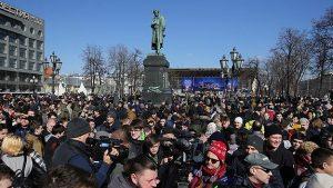 Несанкционированная акция планируется в Москве