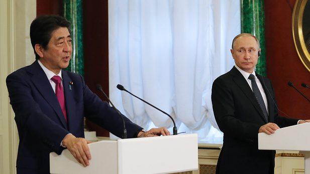 Россия и Япония продолжат сотрудничество