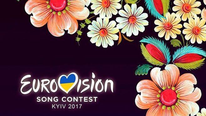 """В Киев съезжаются гости и участники """"Евровидения-2017"""""""