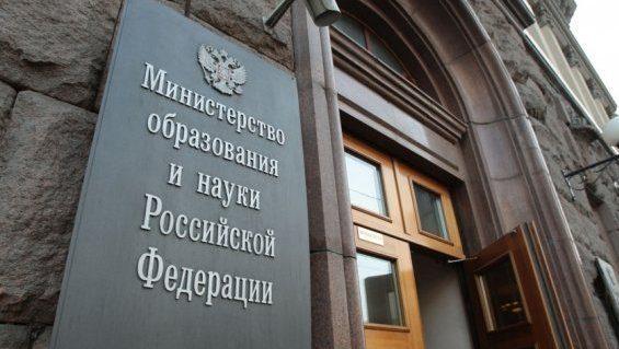 Министерство образования и науки добавило 22 вуза в число опорных