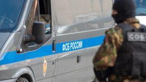 Стрельба в управлении ФСБ Хабаровска
