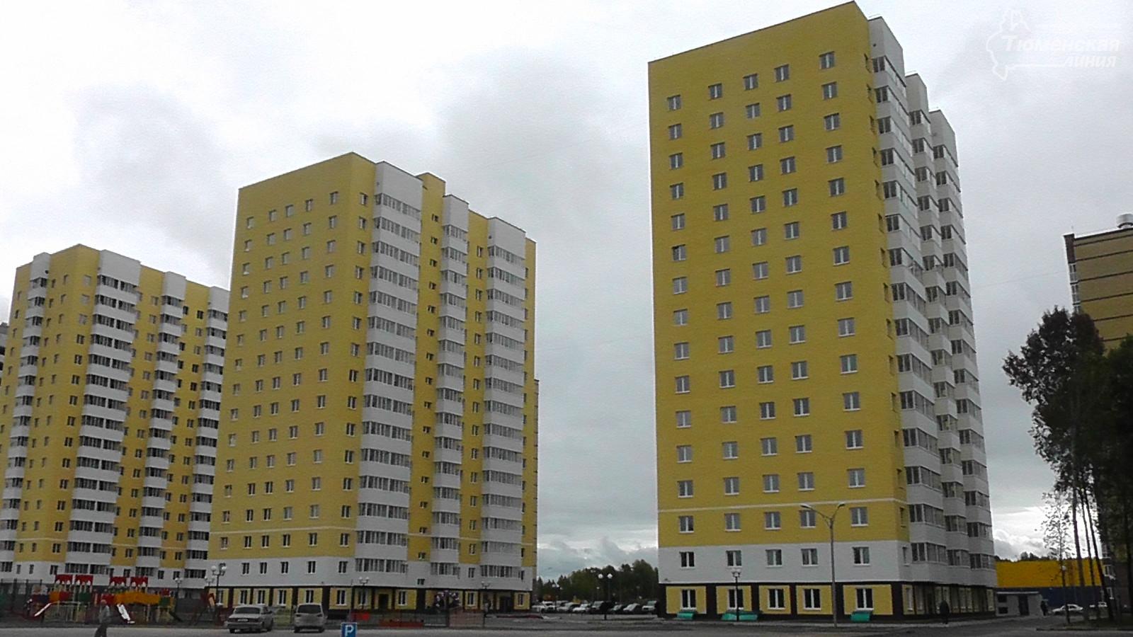 Правительство выделило дополнительные 5,2 млрд рублей для помощи регионам по переселению из аварийного жилья
