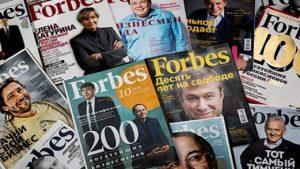 Forbes составил список богатейших предпринимателей России