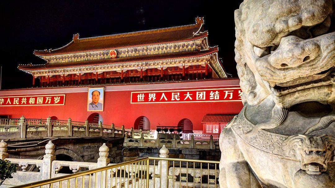 В Пекине будут платить за донос на шпионов