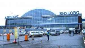 В Московском аэропорту задержали гражданина со взрывчаткой