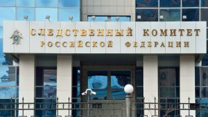 В Челябинской области обрушилась шахта. Двое человек погибли, один получил травмы