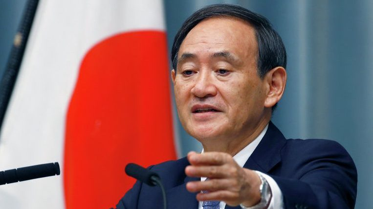 Правительство Японии одобрило новый законопроект по которому трон императора передается наследнику еще при жизни самого императора.
