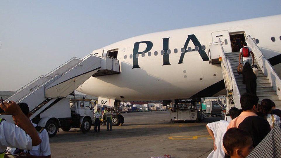 Пакистан 20 килограммов героина