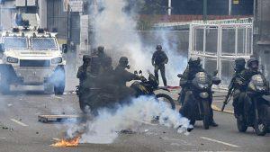 Власти Венесуэлы