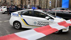 В Киеве взорвался неустановленный предмет