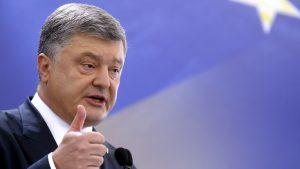 отмене визового режима для Украины