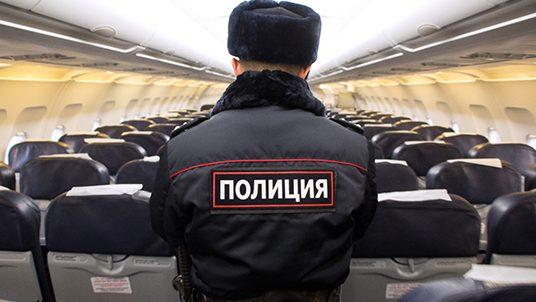 Открыл дверь в самолёте