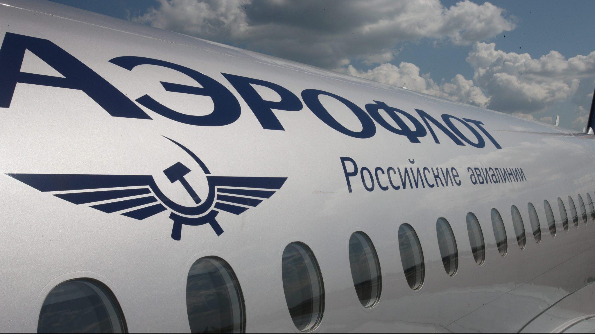 """Рейс выполняла аиакомпания """"Аэрофлот"""""""