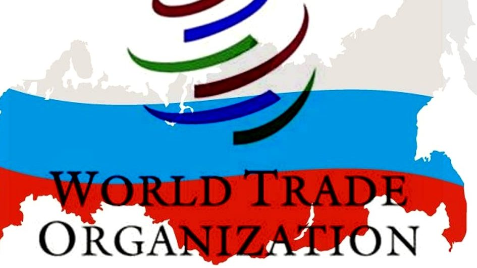 иск в ВТО