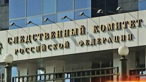 подозреваемые по взрыву в петербургском метро