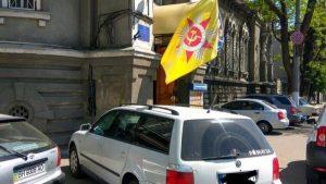 В Одессе задержали автомобилиста с советской символикой