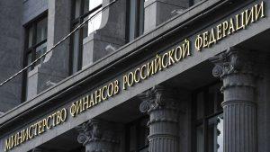 Размер ВВП России повышен на 6,2%