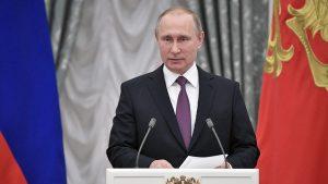 Путин вручил государственные награды
