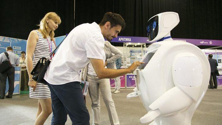 международный форум технологического развития «Технопром»