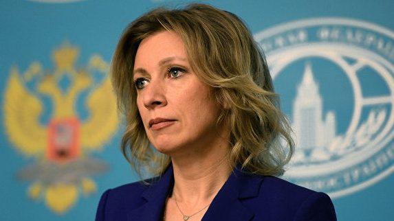 арест российской дипломатической собственности