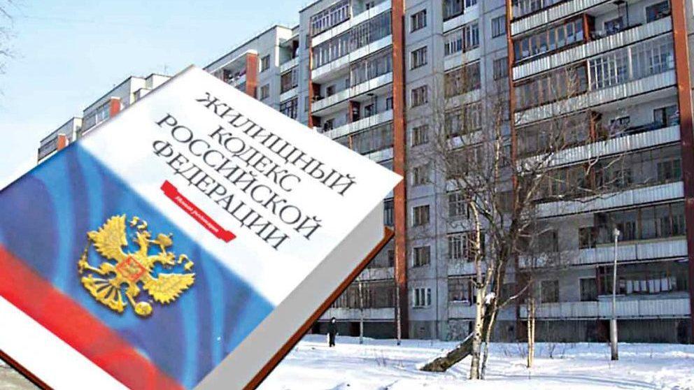 жилищно-коммунального хозяйства