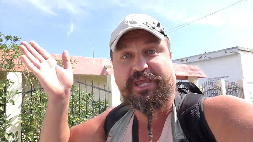 В Мексике Алексея Макеева