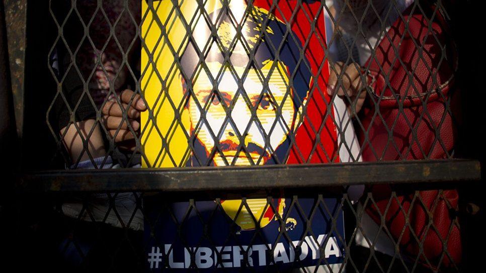 Адвокаты венесуэльского оппозиционера