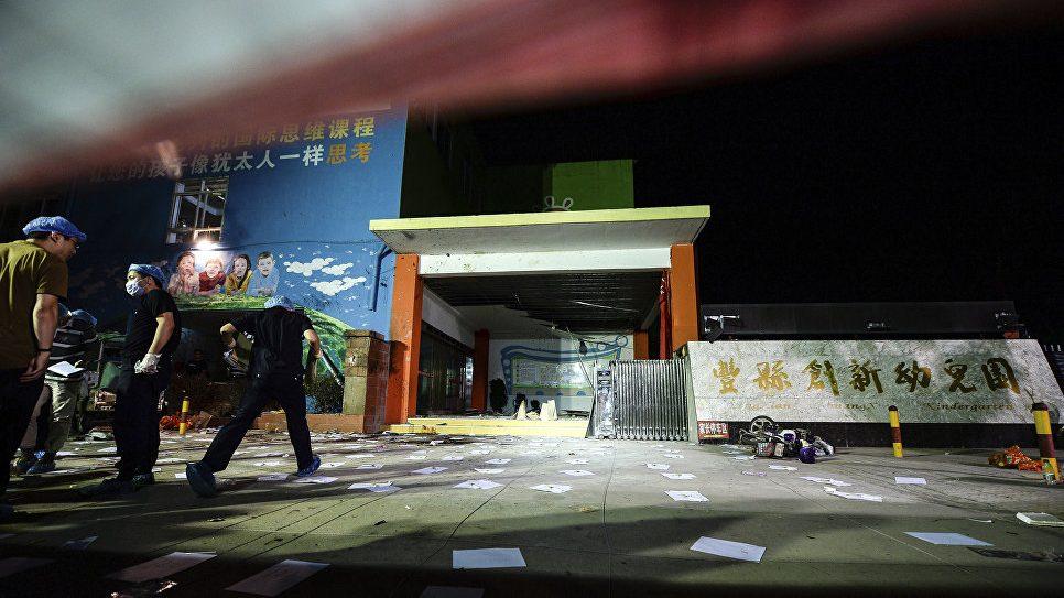 взрыв около детского сада