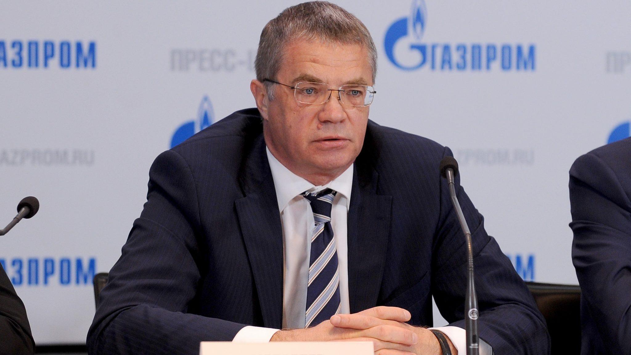 диалог с Украиной по поставкам газа