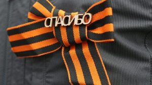 Первый штраф выписали за георгиевскую ленточку на Украине