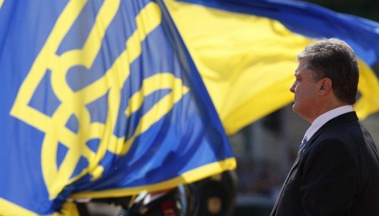 Украинские флаги вернутся в Крым