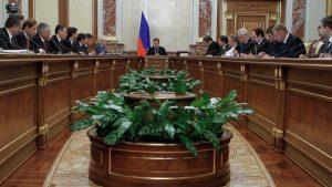 решение о выделении 41,8 млн рублей субсидий Крыму