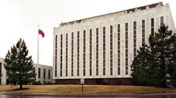 не было получено поздравление от американских властей с Днем России