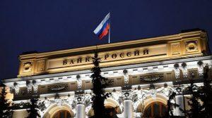 чистый вывоз капитала из России