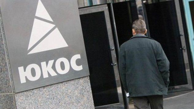 Суд снял арест с российского имущества в Бельгии