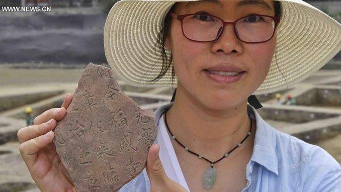 В Китае был найден исчезнувший храм