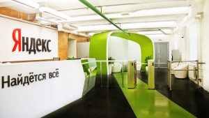 Яндекс закрывает свои офисы на Украине