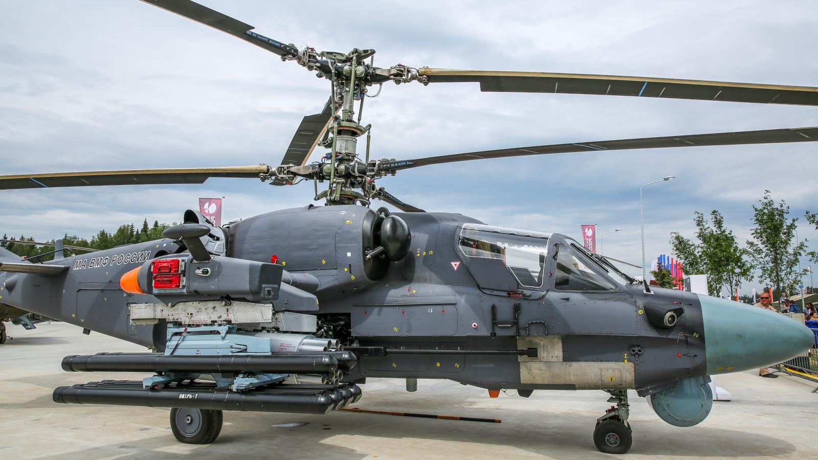 вертолет «Минога»
