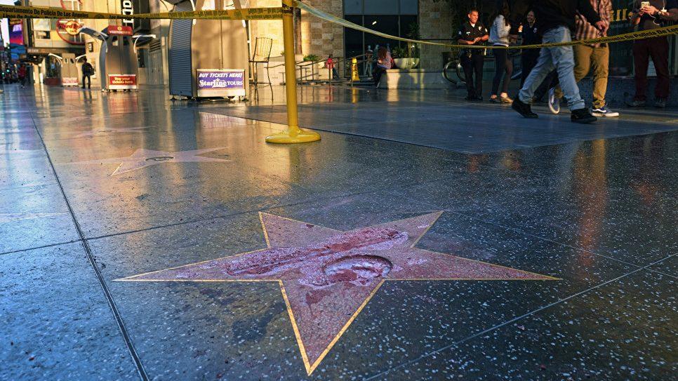 отмыть звезду главы США