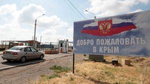 """Пограничный пункт """"Джанкой"""" Крым"""