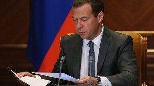 Медведев активно ездит