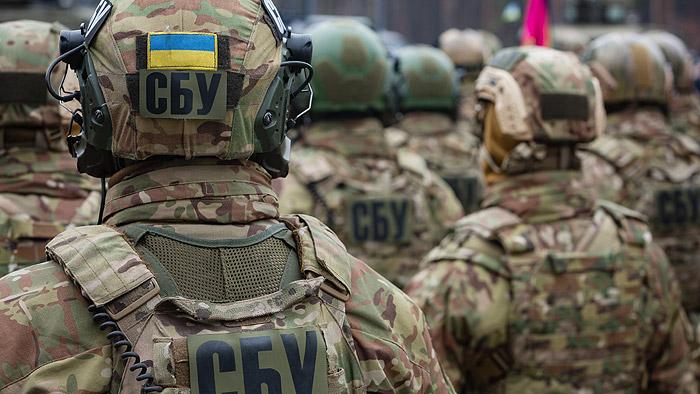 СБУ - Службы безопасности Украины