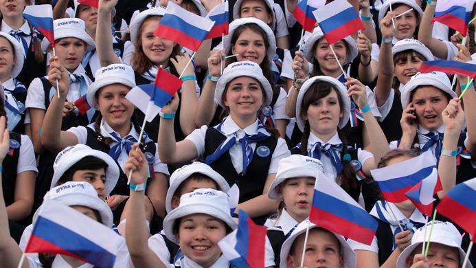 граждан России