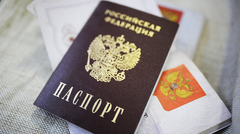 российского гражданства
