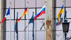 Париж подтвердил дату телефонных переговоров в «нормандском формате»
