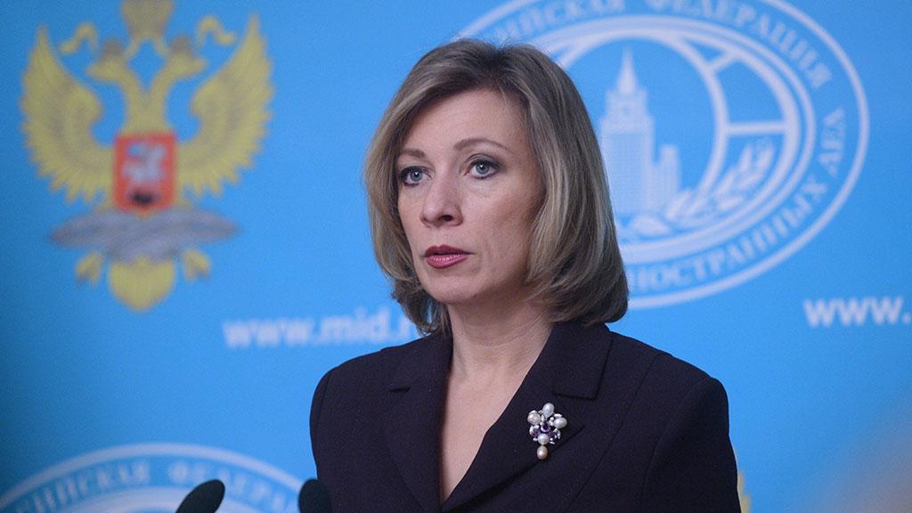 Мария Захарова в прокуратуре Гамбурга