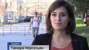 Из украинской столицы была выдворена специальный корреспондент ВГТРК Тамара Нерсесьян.