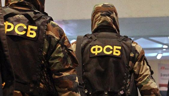 В ФСБ рассказали, что были задержаны